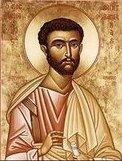 Tertuliano de Cártago